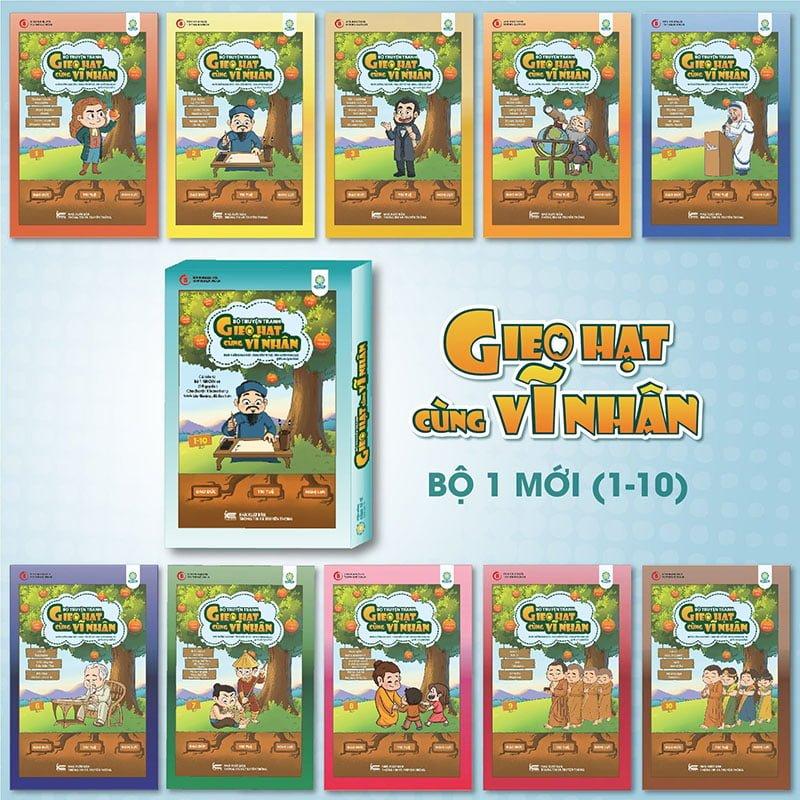 Bộ truyện tranh Gieo hạt cùng vĩ nhân (10 quyển, bộ 1 tập 1 - 10)